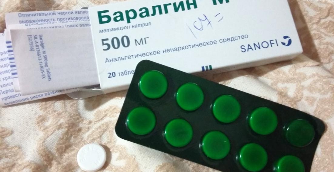 Как принимать Баралгин при зубной боли?