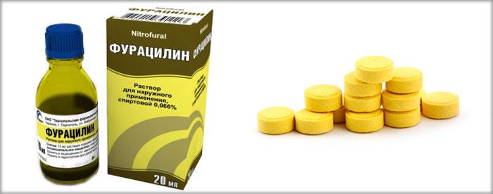 Фурацилин для полоскания горла: как разводить?