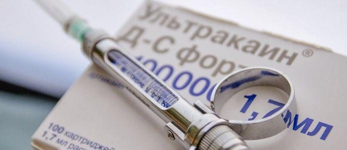 Ультракаин в стоматологии: инструкция по применению, противопоказания