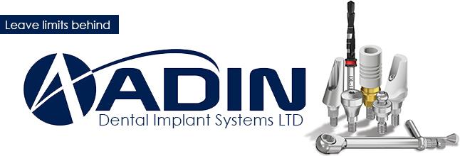 Израильские импланты Adin