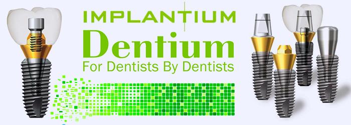 Импланты Implantium