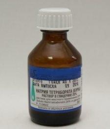 Натрия тетраборат при стоматите
