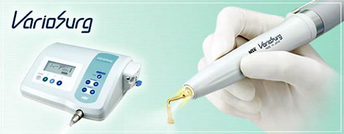 Удаление зуба ультразвуком